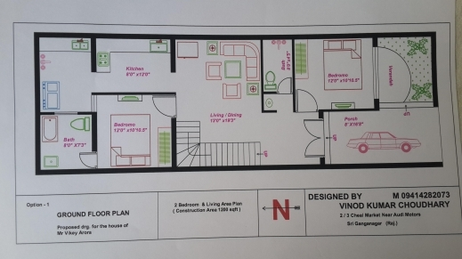 Wonderful House Plan For 15 Feet 50 Plot Size 83