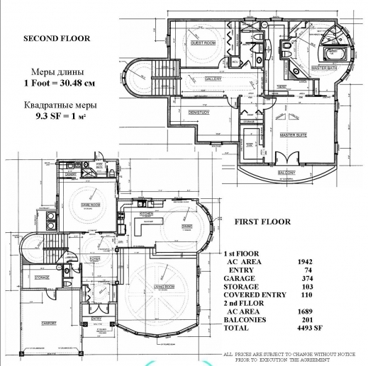 Wonderful Residential House Plan Small Lodge Plans Dining Room Floor Plan Residential House Plan Image